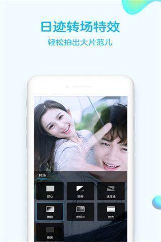 手机QQ v7.9.9 正式版图4