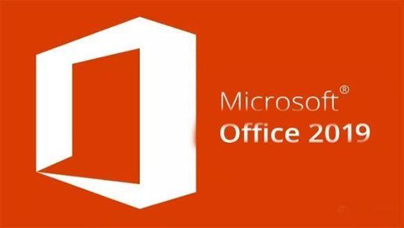 Microsoft Office 2019中文破解版下载 含激活工具