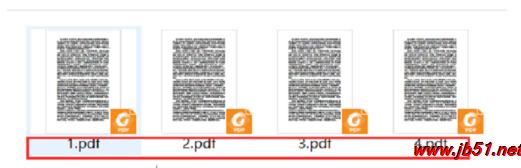 PS怎么合并pdf文件?PS将多个pdf文件进行合并的方法[多图]