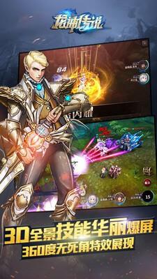 龙神传说手游 1.0 安卓版图2