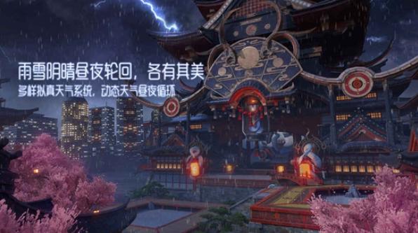 龙族幻想手游 1.3.148 安卓版图3