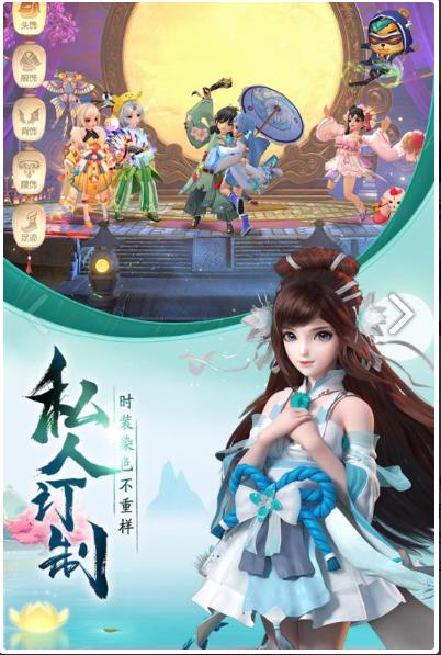 神雕侠侣2手游 1.3.5 iOS版图3