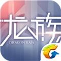 龙族幻想手游 1.3.148 安卓版