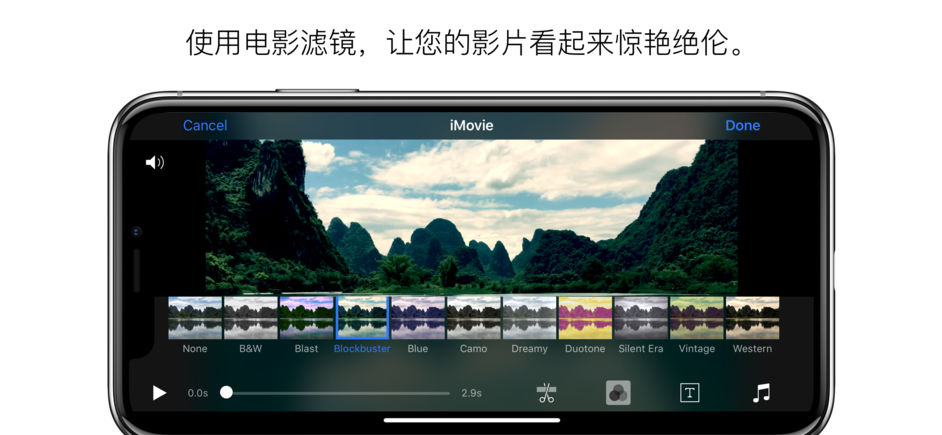 iMovie for iOS 2.2.7图3