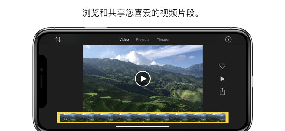 iMovie for iOS 2.2.7图2