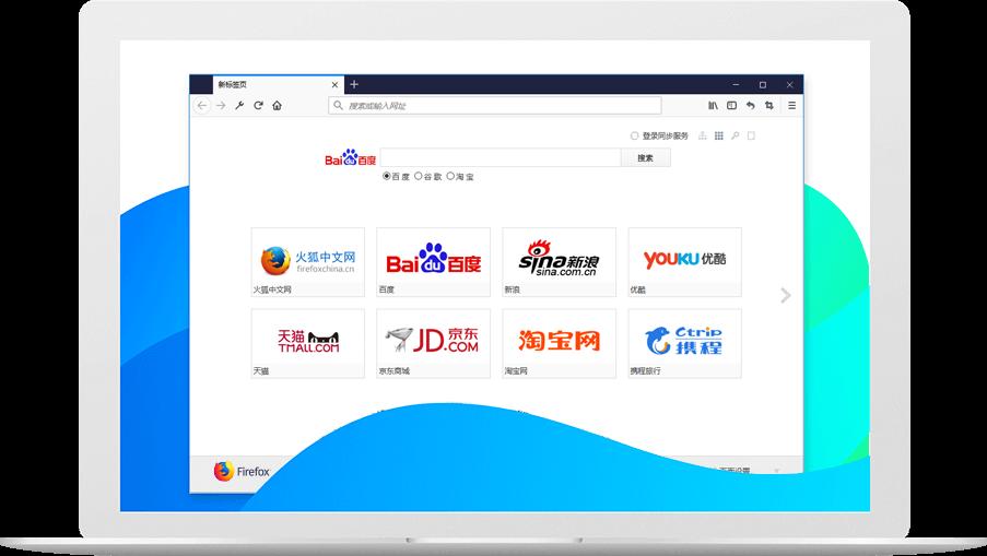 Mozilla Firefox浏览器 64位 69.0 beta7 最新版图1
