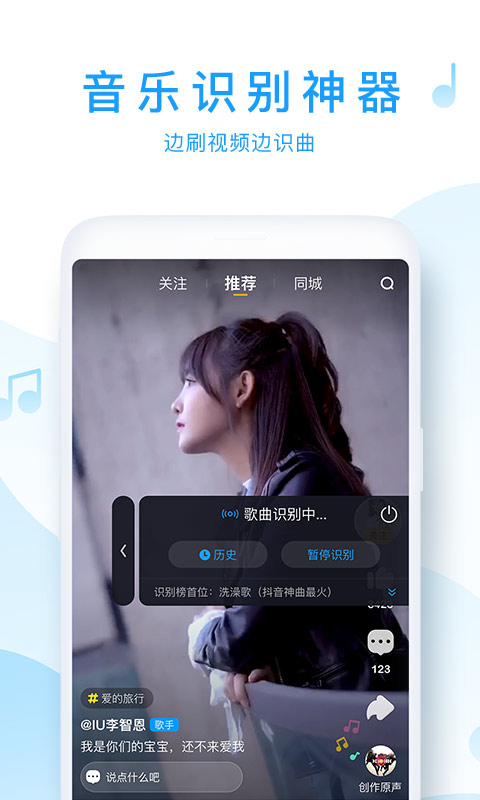 浮浮雷达app 1.5.2.4 安卓版图1