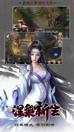 春刀秋剑安卓正式版 v1.0.0图3
