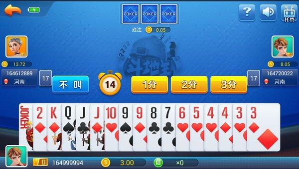 迷鹿棋牌游戏平台 4.0.2 安卓版图2