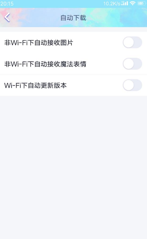 QQ8.1.3内测版新增了什么功能 QQ8.1.3内测版更新功能一览[多图]图片2