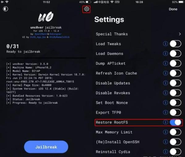 苹果iOS12.4怎么越狱  iOS12.4越狱及恢复教程(含工具)图片8