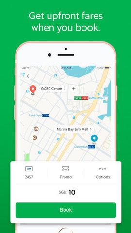 缅甸打车软件Grab 5.58.0 安卓版图3