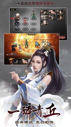春刀秋剑安卓正式版 v1.0.0图片1