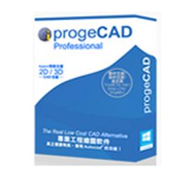 ProgeCAD正版 20.0.2.25 官方版