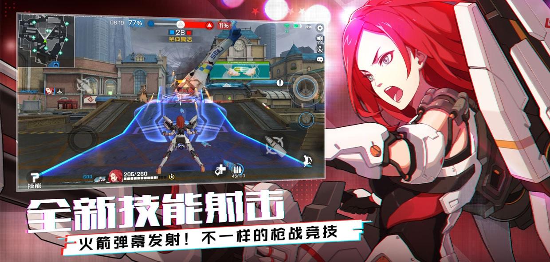 王牌战士iOS版 1.54.888 iPhone版图2