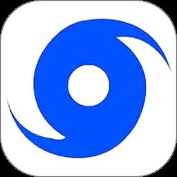 台风利奇马路径预测APP 1.11.1 安卓版