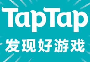 TapTap模拟器Win版 1.0.6