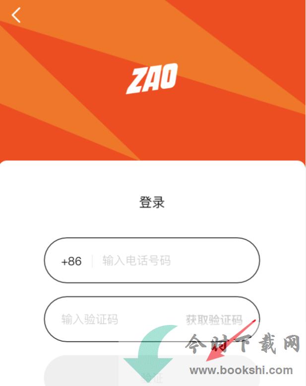 ZAO app怎么换脸?ZAO换脸app技巧介绍[多图]图片2