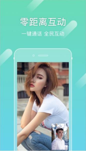 尤蜜app图1