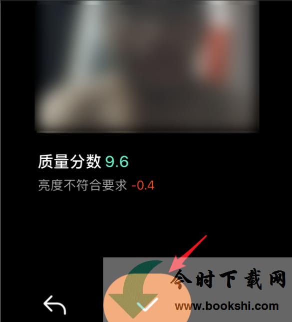 ZAO app怎么换脸?ZAO换脸app技巧介绍[多图]图片8