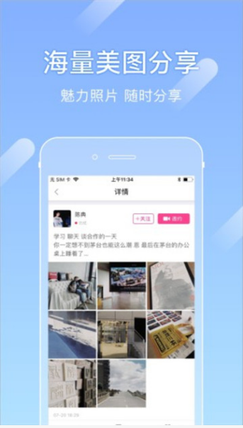 尤蜜app图2