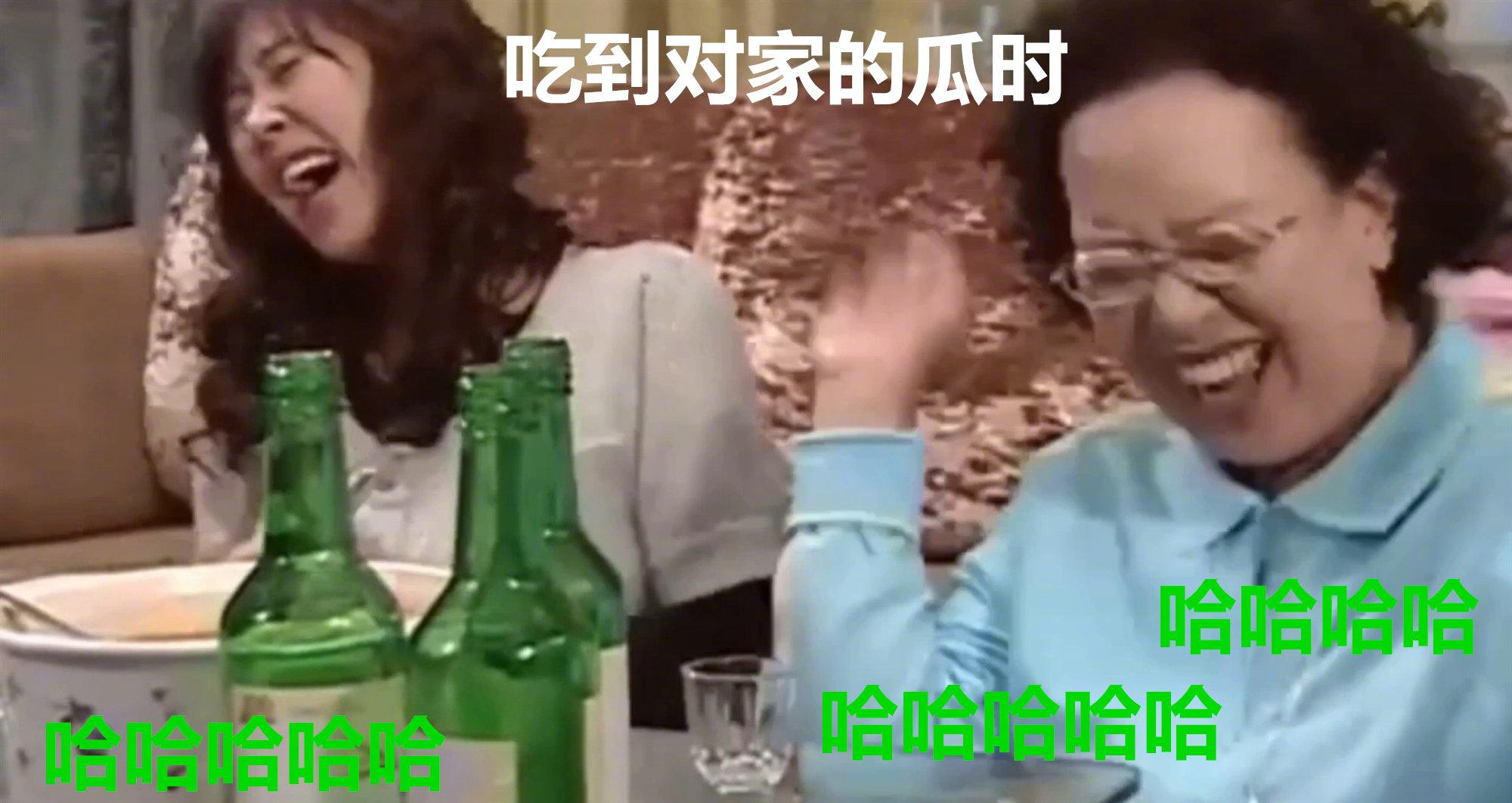 抖音网友吃瓜时真实反映表情包分享[多图]图片5