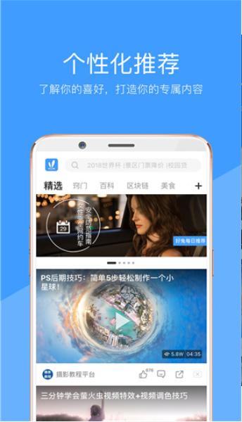 向日葵视频app图3