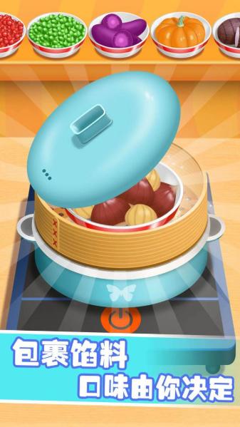 烹饪宝宝月饼制作游戏图2