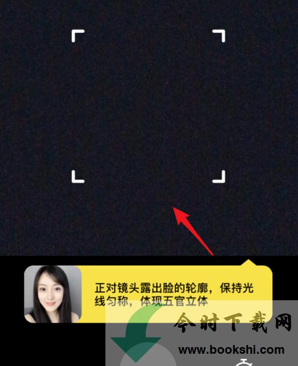 ZAO app怎么换脸?ZAO换脸app技巧介绍[多图]图片7