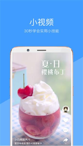 向日葵视频app图2