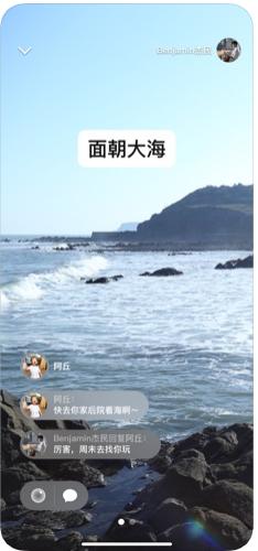 微信app图3