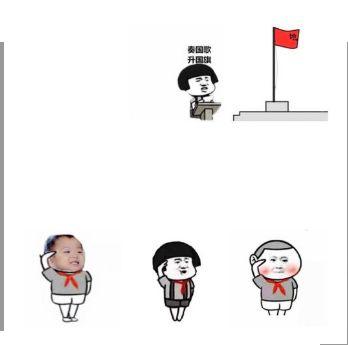 抖音朋友圈升旗仪式表情包app完整版图2