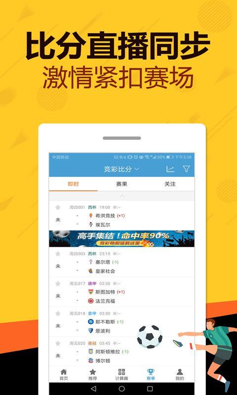 九龙图库助手app图2