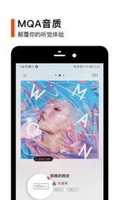 虾米音乐app图2