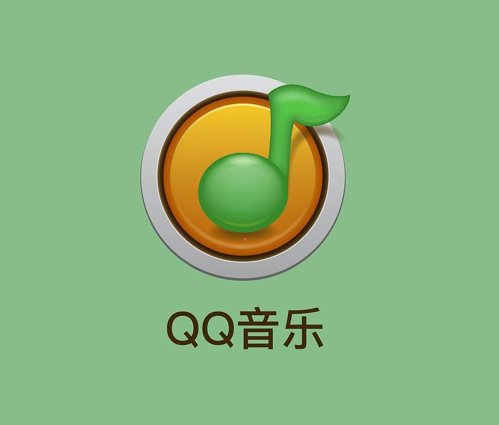QQ音乐怎么设置桌面歌词 在电脑上如何设置qq音乐桌面歌词图片1