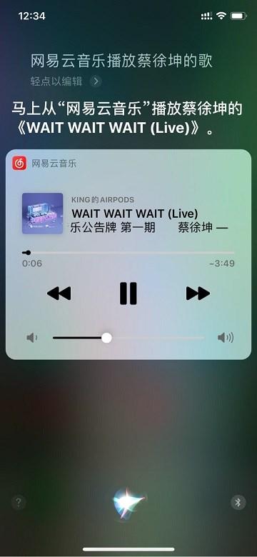 网易云音乐v6.4.3 iOS版更新了什么 网易云音乐iPhone版6.4.3更新内容一览图片3