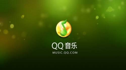 qq音乐怎么取消自动续费  qq音乐连续包月取消的方法图片1