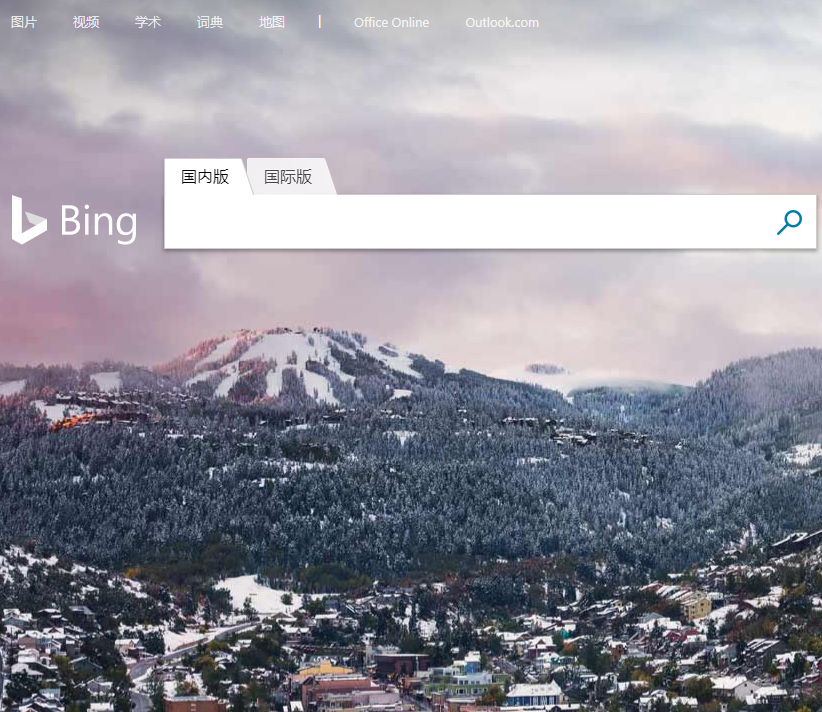 bing访问不了怎么办?Bing搜索打不开的解决方法[图]