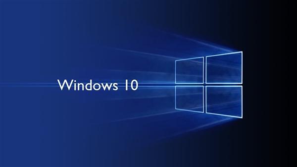 Win10 v1809最新正式版官方ISO镜像