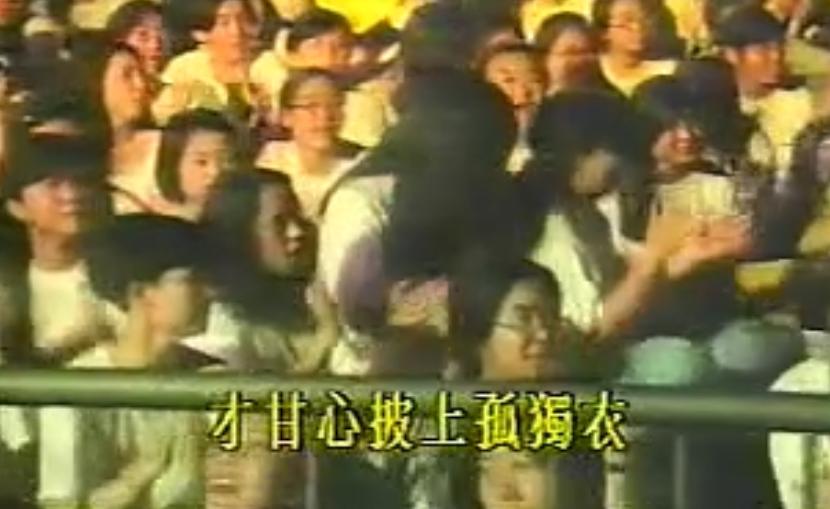 抖音93女生合唱版一起走过的日子 刘德华演唱会MP4原版视频分享[图]