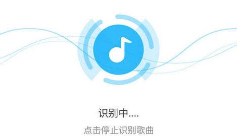 抖音好听的歌曲怎么识别 教你识别抖音歌曲的方法[多图]