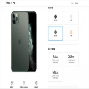 iPhone11什么时候上市  iphone11上市时间介绍[多图]
