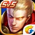 王者荣耀手机版 v1.33.1.11 最新版