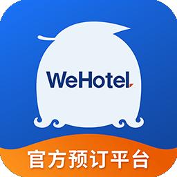 锦江酒店app 4.0.3 安卓版