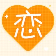恋爱话术撩妹app 1.1.0 安卓版