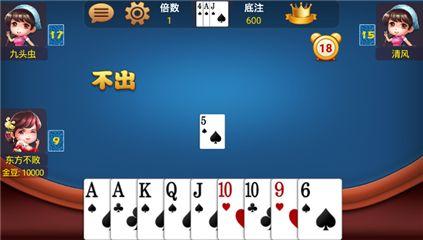 扶摇棋牌iOS苹果预约版 v1.0.0图1
