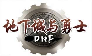 地下城与勇士DNF手游安卓最新体验版2018