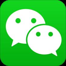 微信7.0.3 iOS苹果版