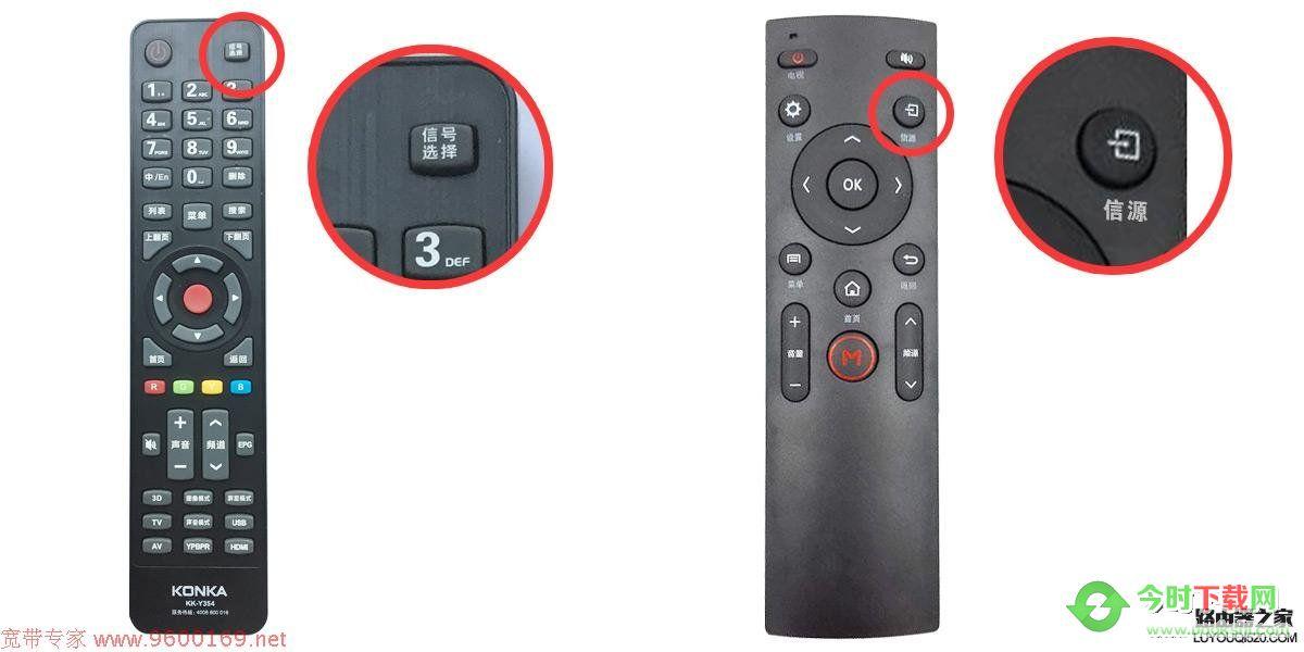 """电视屏幕出现""""无信号""""怎么办_电视""""无信号""""的解决方法[多图]图片5"""