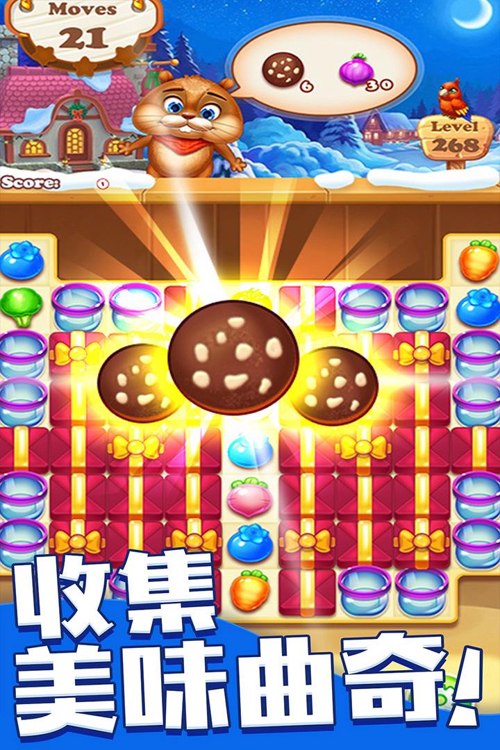 欢乐水果消消乐游戏图2
